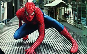 -egg, Spider-Man, PS4, Spider-Man 2