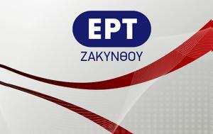 ΕΡΤ Ζακύνθου, Τοπικές-, ert zakynthou, topikes-