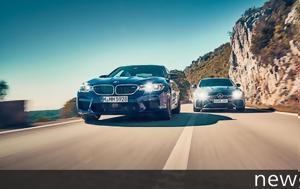 Συγκρίνουμε, BMW M5, MERCEDES AMG E63 S, sygkrinoume, BMW M5, MERCEDES AMG E63 S