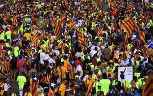 Κορυφώνονται, Καταλονίας, koryfonontai, katalonias