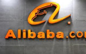 Alibaba, Στρατηγική, Ρώσους, Alibaba, stratigiki, rosous