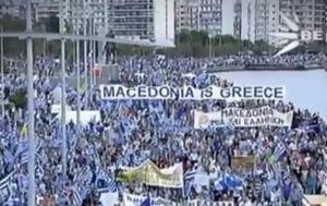 Ήταν, Μακεδονία, ΔΕΘ, itan, makedonia, deth