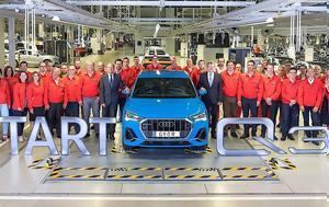 Ξεκίνησε, Audi Q3, xekinise, Audi Q3