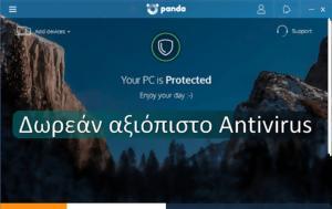 Panda Free Antivirus - Δωρεάν, Antivirus, Panda Free Antivirus - dorean, Antivirus