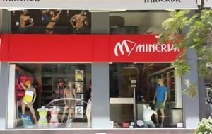 Νέο, Minerva, Θεσσαλονίκη, neo, Minerva, thessaloniki