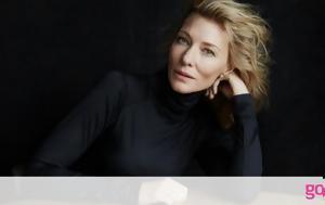 #TrueStory, Όταν, Φίλιππος, Cate Blanchett, #TrueStory, otan, filippos, Cate Blanchett