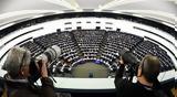 Ευρωκοινοβούλιο, Αλλαγές, – Αντίδραση Ντι Μάιο,evrokoinovoulio, allages, – antidrasi nti maio