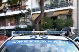 Συνελήφθη 65χρονη, Ηράκλειο Κρήτης – Βρέθηκαν,synelifthi 65chroni, irakleio kritis – vrethikan