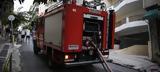 Πυρκαγιά, Ηλεία -Στην, Καπελέτο,pyrkagia, ileia -stin, kapeleto