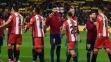 Δυσκολεύει, La Liga, Αμερική,dyskolevei, La Liga, ameriki