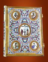 Απόστολος Πέμπτη 13 Σεπτεμβρίου 2018 –, Χριστού, Μωσαϊκές,apostolos pebti 13 septemvriou 2018 –, christou, mosaikes