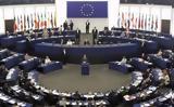 Σαρωτική, Ευρωπαϊκό Κοινοβούλιο,sarotiki, evropaiko koinovoulio
