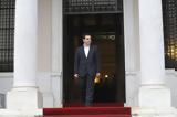 Συνάντηση Τσίπρα, Επίτροπο Μαργκρέτε Βεστάγκερ,synantisi tsipra, epitropo margkrete vestagker