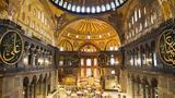 Συνταγματικό Δικαστήριο, Τουρκίας, Αγιά Σοφιά,syntagmatiko dikastirio, tourkias, agia sofia