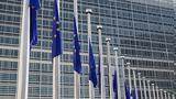 Πηγές, Βρυξελλών, Παραμένει,piges, vryxellon, paramenei
