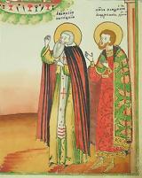 Saint Athanasius, Serpukhov,Elder + 1401, Younger + 1395