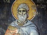 13 Σεπτεμβρίου, Άγιος Κορνήλιος, Εκατόνταρχος,13 septemvriou, agios kornilios, ekatontarchos