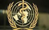 Περισσότερα, Ευρώπη, Παγκόσμιος Οργανισμός Υγείας,perissotera, evropi, pagkosmios organismos ygeias