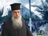Αρχιμ, Σαράντος, Ιερέων, Αγίας Συνόδου,archim, sarantos, iereon, agias synodou
