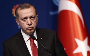 Ερντογάν, Ταμείου Διαχείρισης Πλούτου, erntogan, tameiou diacheirisis ploutou