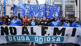 Εντείνονται, Αργεντινή, ΔΝΤ,enteinontai, argentini, dnt