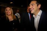 """""""προξενιό"""" Τσίπρα – Γεννηματά, ΣΥΡΙΖΑ – ΚΙΝΑΛ,""""proxenio"""" tsipra – gennimata, syriza – kinal"""