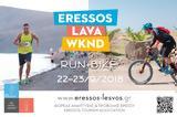 Λέσβος, 2ο Eressos Lava WKND Run+ Bike,lesvos, 2o Eressos Lava WKND Run+ Bike
