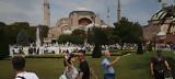 Σήμερα, Τουρκία, Αγία Σοφία,simera, tourkia, agia sofia