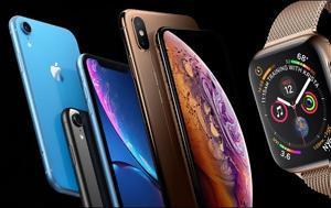 Λίγο, Phone, Apple, ligo, Phone, Apple