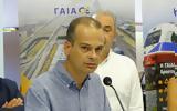 Βούρδας, Επίκειται, 4ο Σιδηροδρομικό Πακέτο, ΚΤΕΛ,vourdas, epikeitai, 4o sidirodromiko paketo, ktel