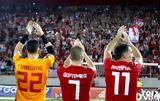 Ολυμπιακός – Μπέτις, Ζήτησαν, Ισπανοί,olybiakos – betis, zitisan, ispanoi