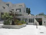 Θεατρική, Πνευματικό Κέντρο,theatriki, pnevmatiko kentro