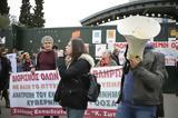 Ηράκλειο, Διαμαρτυρία, - Ζητούν,irakleio, diamartyria, - zitoun