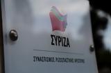 Αποχώρησαν, ΣΥΡΙΖΑ, Καλαμαριά,apochorisan, syriza, kalamaria