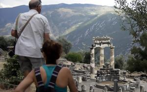 Κνωσσός Δελφοί Αρχαία Ολυμπία -Πού, 5μηνο, knossos delfoi archaia olybia -pou, 5mino