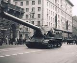 Σοβιετικό,sovietiko
