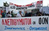 Θεσσαλονίκη, Διαμαρτυρία, USS Mount Whitney,thessaloniki, diamartyria, USS Mount Whitney