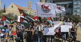 Τρεις Παλαιστίνιοι,treis palaistinioi