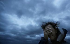 Κυκλώνας Φλόρενς, Τουλάχιστον, kyklonas florens, toulachiston