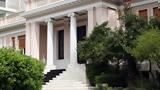 Γραφείο Πρωθυπουργού, Μητσοτάκης, Πινοσέτ, Θάτσερ,grafeio prothypourgou, mitsotakis, pinoset, thatser