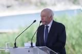 Νίμιτς, Σκοπιανούς, Ψηφίστε, Ελλάδα,nimits, skopianous, psifiste, ellada