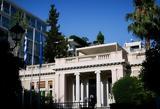 Μαξίμου, Μητσοτάκης, ΔΝΤ,maximou, mitsotakis, dnt