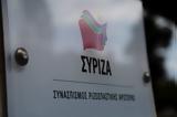 Μέλος, ΣΥΡΙΖΑ, Πέραμα – Δεν, Χίτλερ,melos, syriza, perama – den, chitler