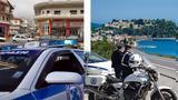 Συλλήψεις, Κατούνα, Βόνιτσα,syllipseis, katouna, vonitsa