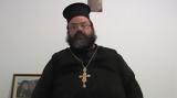 Αρχιμανδρίτης, Γέροντας Ιάκωβος Τσαλίκης,archimandritis, gerontas iakovos tsalikis
