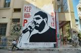 Φασίστες, ΣΥΡΙΖΑ,fasistes, syriza