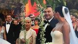 Γάμος Ρέμου - Μπόσνιακ,gamos remou - bosniak