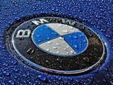 Ελαφρά, BMW Group,elafra, BMW Group