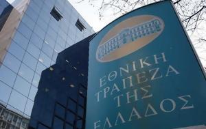 Εθνική Τράπεζα, Real News, ethniki trapeza, Real News