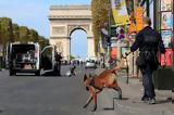 Συναγερμός, Παρίσι Έρευνα,synagermos, parisi erevna